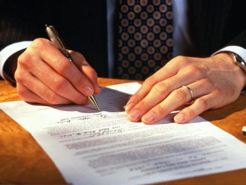 Как составить акт выполненных работ по договору оказания услуг