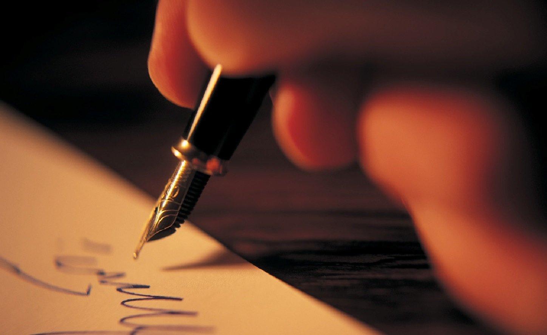 Образец акта об отказе дать письменное объяснение