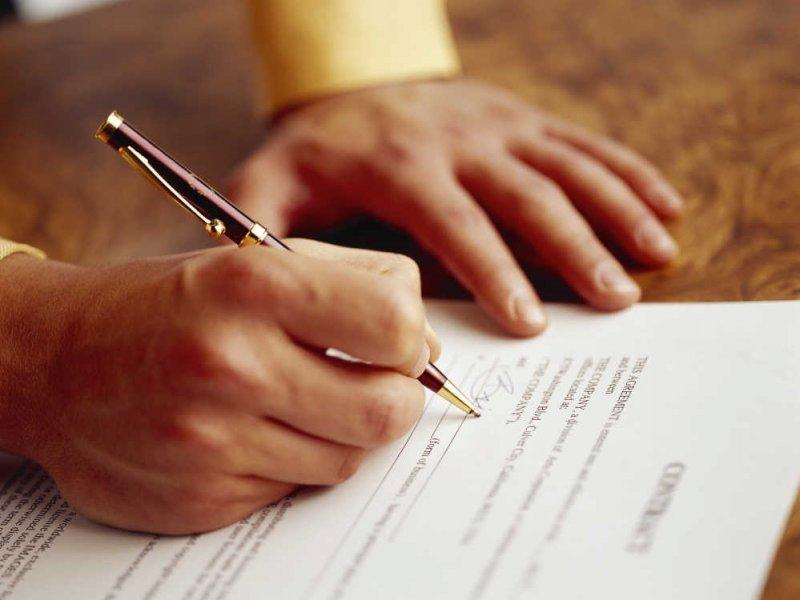 Как получить дубликат договора купли продажи квартиры в росреестре