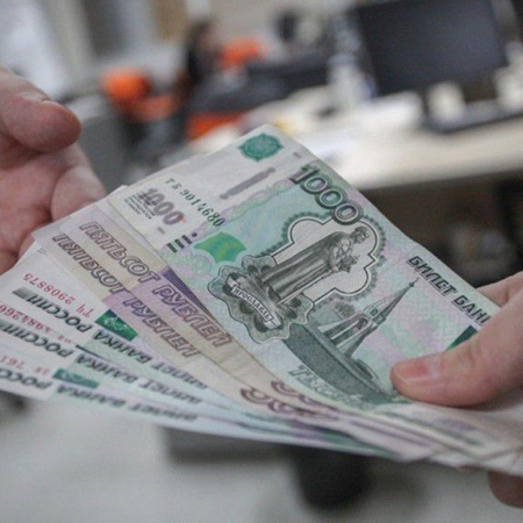 Заявка на возврат денежных средств