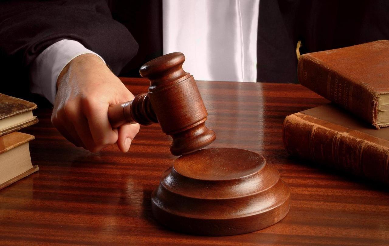 Подача жалобы на решение суда